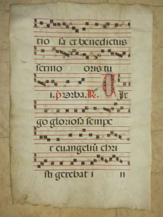 Manuscript Antiphonal Leaf on Vellum, Early 17th Century
