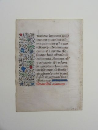 Illuminated Manuscript Leaf on Vellum, Book of Hours, France c 1450