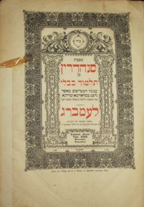 TWO RELIGIOUS BOOKS IN HEBREW. TALMUD BABLI TOM XVIII M'SECHTA BABA KAMMA and TALMUD BABLI TOM XXI M'SECHTA MAKOS