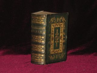 THE ENGLISH VERSION OF THE POLYGLOTT BIBLE, Containing the Old and New Testaments. BIBLE